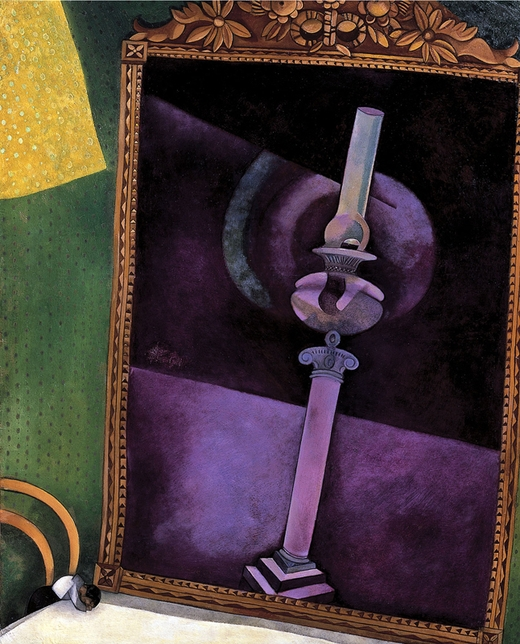 lo specchio di chagall